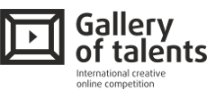 "International creative online competition ""Gallery of Talents"""