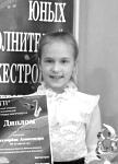 Богатырева Александра1